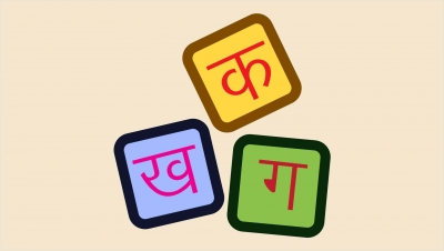 Exam numbers show TN parents keen on kids learning Hindi