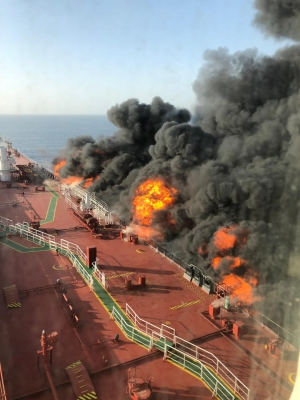 Gulf tanker attacks: Iran rejects US allegations