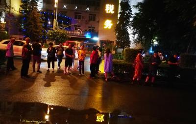 China earthquake kills 13, injures 199 (Second Lead)