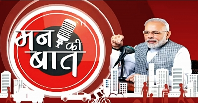 Community radio stations to give big push to Modi 2.0's 100-day agenda