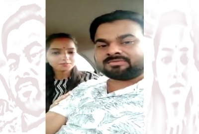 Sakshi Misra gets her marriage registered in Bareilly