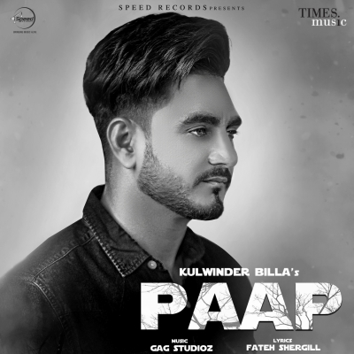 Kulwinder's 'Paap' is a song with a message