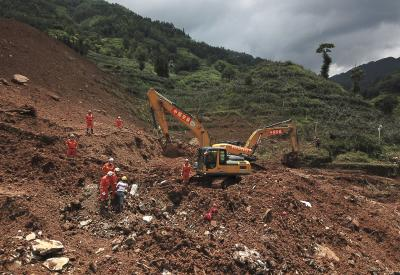 Landslide buries nine in China