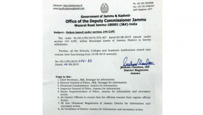 Prohibitory orders withdrawn in Jammu, eased in Valley (Lead)