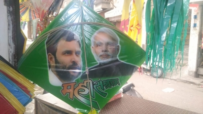 Article 370 goes up in 'air' literally!