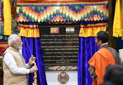 Modi launches Rupay card in Bhutan, signs 9 MoUs (Lead)