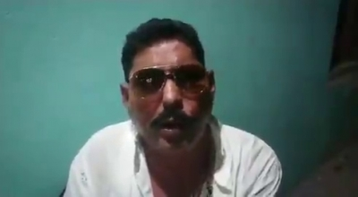 Lookout notice likely against absconding MLA Anant Singh