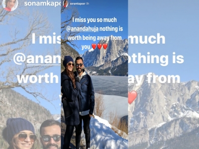 Sonam Kapoor Ahuja is missing husband Anand
