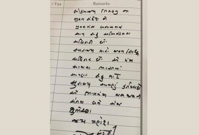 What Modi wrote in visitor's book after Ganesha darshan (Lead)