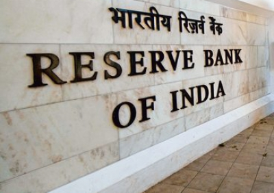 अरबिअइ,अंतरिम,लाभांश,मंतरालय,Reserve Bank Of India