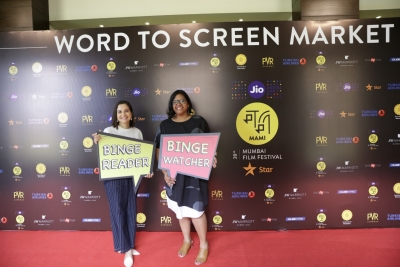 Jio MAMI all set to host Word To Screen Market 2019