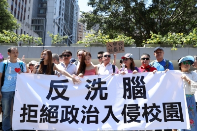 HK officially withdraws controversial extradition bill