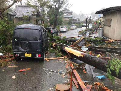 26 killed as typhoon Hagibis hits Japan (3rd Lead)