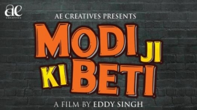 'Modi Ji Ki Beti' grabs attention at NFDC Film Bazaar (Lead)