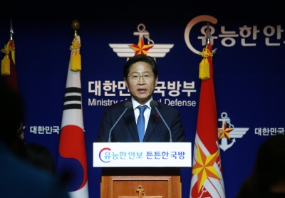 US returns 4 military bases to S.Korea