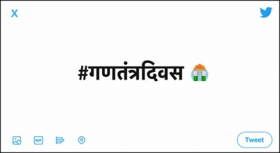Twitter launches Tricolour India Gate emoji to celebrate R-Day