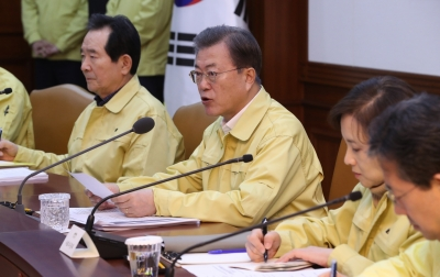 Moon condoles death of S.Korean official