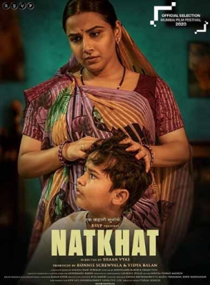 Child artistes of 'Natkhat' were untrained non-actors: writer Annukampa Harsh
