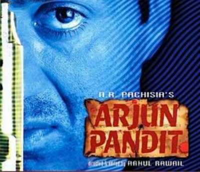 Dubey was impressed with Sunny Deol's 'Arjun Pandit'