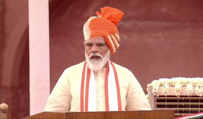 PM Modi gives call for Aatmanirbhar Bharat from Red Fort