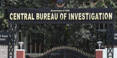 CBI books BSP MLA, wife in loan fraud case, raids 4 locations (Ld)
