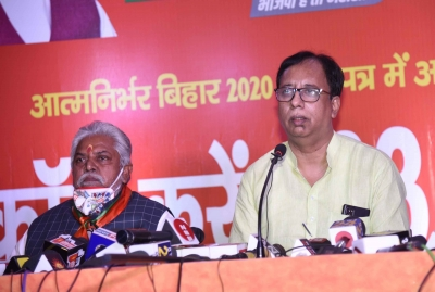 Bihar BJP launches toll-free number for manifesto suggestions