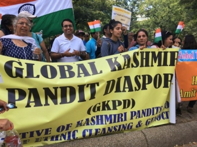 GKPD holds protest rally in Washington