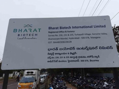 Centre nod for credit support for SII, Bharat Biotech