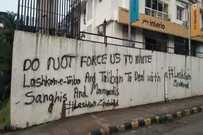 Mangaluru graffiti: Police appeals to public to share any info (Lead)
