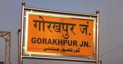 Plastic park to come up in UP's Gorakhpur