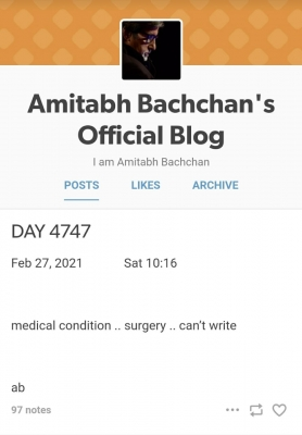 Big B blogs about 'medical condition', mentions 'surgery'