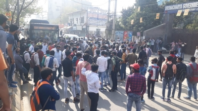 Gurugram college students protest, demand online exam