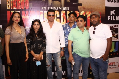 Vikas Dubey film not permitted to be shot in Kanpur