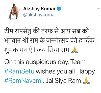 B-Town celebs wish fans on Ram Navami